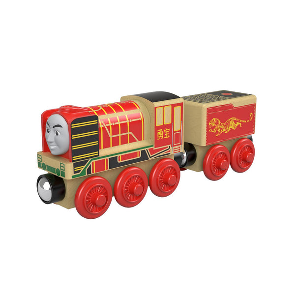 Yong Bao - Thomas & Friends Wooden Railway (FHM51) - Toot Toot Toys