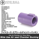 Nine Ball Wide Use Soft Purple Bucking/Packing for VSR-10 and TM GBBs