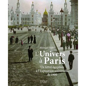 L'Univers à Paris 1900