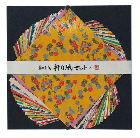 Yuzen Origami Mix - Large