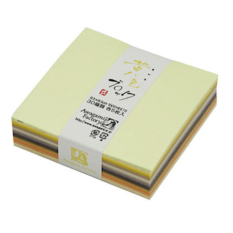 Washi Blocks - Yellows