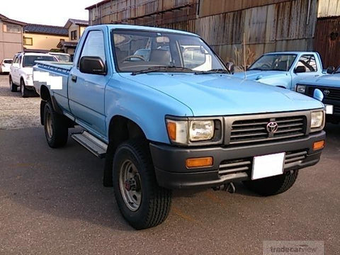 1997 Toyota Hilux LN106 Workshop Service Repair Manual