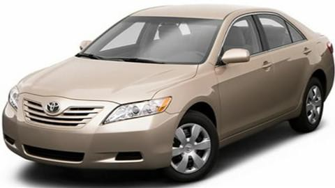 Secure Download -TOYOTA CAMRY SERVICE REPAIR MANUAL 2002 2003 2004 2005 2006 DOWNLOAD!!!
