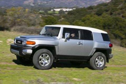 2007 TOYOTA FJ CRUISER SERVICE REPAIR MANUAL DOWNLOAD!!!