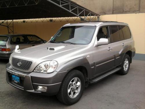 2005 HYUNDAI TERRACAN SERVICE REPAIR MANUAL DOWNLOAD!!!