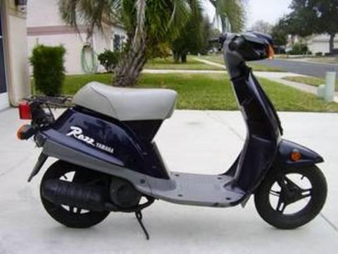 1990 Yamaha SH50 Scooter Workshop Repair Service Manual PDF Download
