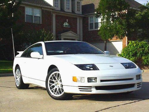 1984 1985 1988 1990 1994-1996 Nissan 300ZX Service Repair Workshop Manual Download (1984 1985 1988 1990 1994 1995 1996)