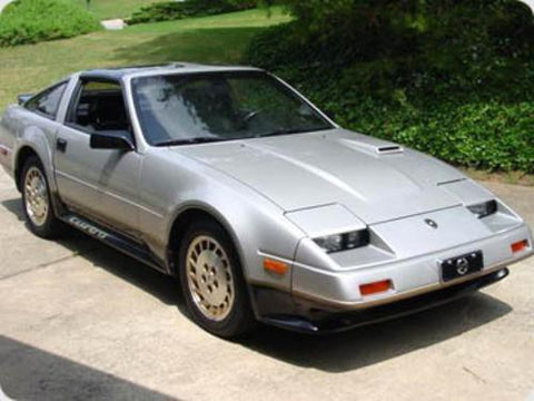 1985-1986 Nissan Z31 300ZX Service Repair Workshop Manual DOWNLOAD (1985 1986)