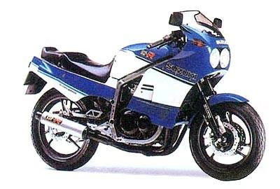 1985 SUZUKI GSX-R400 SERVICE REPAIR MANUAL DOWNLOAD!!!