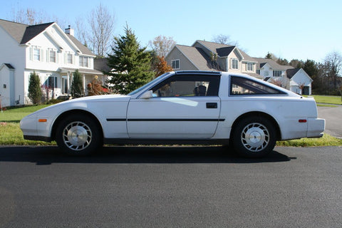 1987 Nissan 300ZX Z31 Series Factory Service Repair Manual INSTANT DOWNLOAD