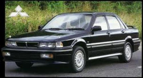 1989-1993 Mitsubishi Galant Factory Service Repair Manual INSTANT DOWNLOAD