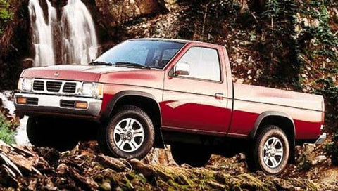 1989 Nissan Truck & Pathfinder D21 Series Factory Service Repair Manual INSTANT DOWNLOAD