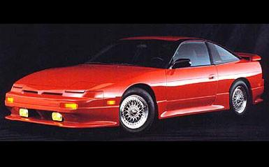 1991-1994 NISSAN 240SX Service Repair Workshop Manual Download