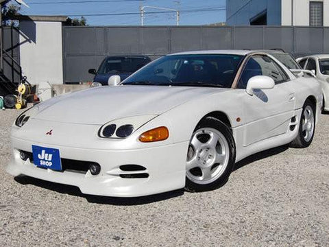 1992-1996 MITSUBISHI 3000GT Electrical WORKSHOP MANUAL DOWNLOAD