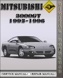 1992-1996 Mitsubishi 3000GT Factory Service Repair Manual INSTANT DOWNLOAD