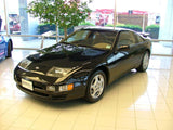 1993 Nissan 300ZX Z32 Series Factory Service Repair Manual INSTANT DOWNLOAD