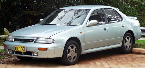 1993 Nissan Altima U13 Series Factory Service Repair Manual INSTANT DOWNLOAD
