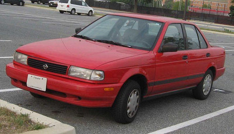 1993 Nissan Sentra Factory Service Repair Manual INSTANT DOWNLOAD
