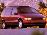 1994-1995 Nissan Quest Service Repair Manual INSTANT DOWNLOAD
