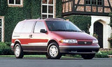 1994-1995 Nissan Quest V40 Series Factory Service Repair Manual INSTANT DOWNLOAD