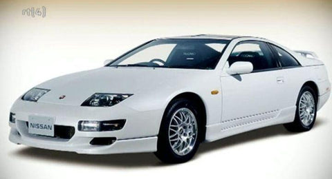 1994 Nissan 300ZX Service Repair Workshop Manual DOWNLOAD