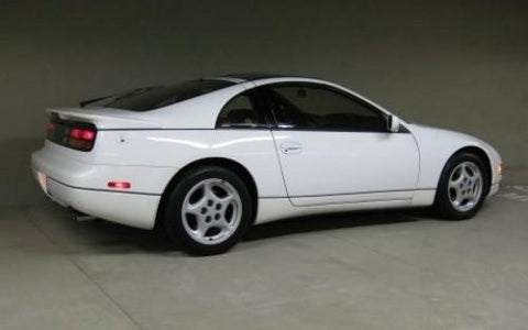 1994 Nissan 300ZX Service Repair Factory Manual INSTANT DOWNLOAD