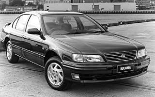 1995 Nissan Maxima A32 Series Factory Service Repair Manual INSTANT DOWNLOAD