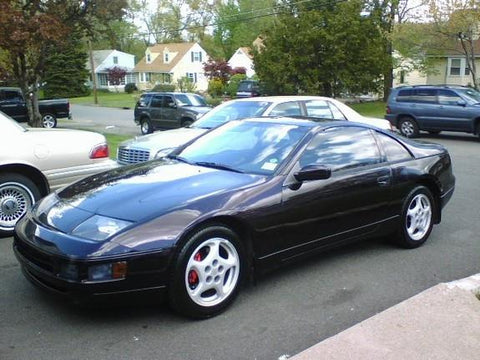 1996 Nissan 300ZX Service Repair Workshop Manual INSTANT DOWNLOAD