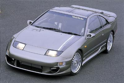 1996 Nissan 300ZX Z32 Series Factory Service Repair Manual INSTANT DOWNLOAD