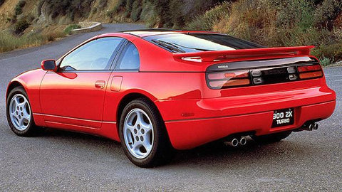 1996 Nissan 300ZX Service Repair Workshop Manual DOWNLOAD