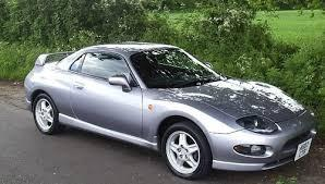 1998 Mitsubishi FTO Factory Service Repair Manual INSTANT DOWNLOAD