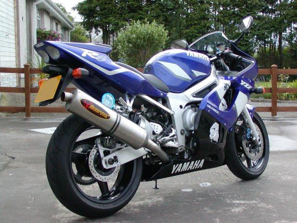 Fantastic 2001 Yamaha Yzf R6 R6 Model Year 2001 2002 Supplement Manual Gmtry Best Dining Table And Chair Ideas Images Gmtryco