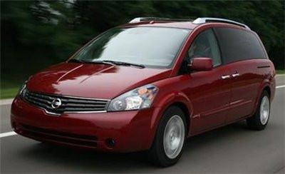 2004 Nissan Quest V42 Series Factory Service Repair Manual INSTANT DOWNLOAD