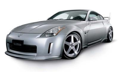 2005 Nissan 350Z Z33 Series Factory Service Repair Manual INSTANT DOWNLOAD