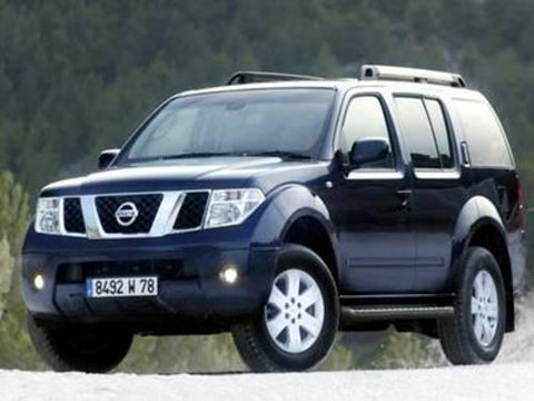 2006 Nissan Pathfinder R51 Series Factory Service Repair Manual INSTANT DOWNLOAD