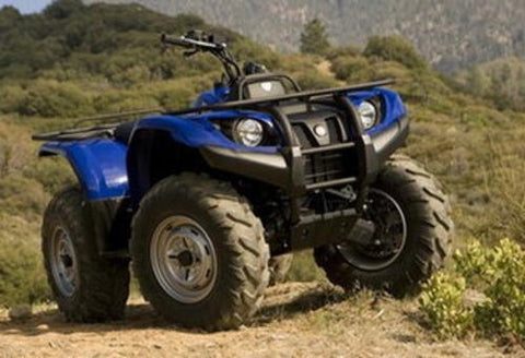 2007 2008 Yamaha YFM7FGPW (Grizzly 700) ATV Service Repair Manual INSTANT DOWNLOAD