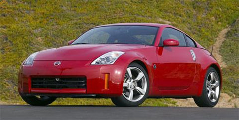 2007 Nissan 350Z Service Repair Workshop Manual DOWNLOAD