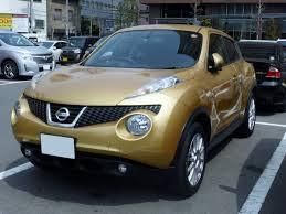 2014 Nissan JUKE F15 Series Factory Service Repair Manual INSTANT DOWNLOAD