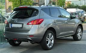 2014 Nissan Murano Z51 Series Factory Service Repair Manual INSTANT DOWNLOAD