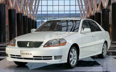 2002 Toyota Mark II Grande Service Repair Manual