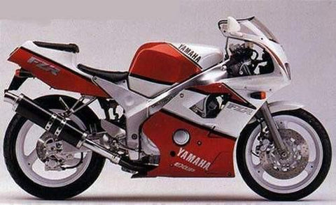 1988 Yamaha FZR400A, FZR400SAC, FZR400U, FZR400SUC Workshop Repair Service Manual PDF Download
