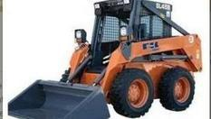 Fiat Kobelco SL65B Skid Steer Loaders* Factory Service / Repair/ Workshop Manual Instant Download!