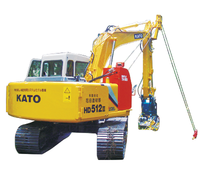 Kato HD512III Hydraulic Excavator Spare Parts Catalog Manual