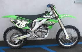 Kawasaki KX250F 2006-2007 Workshop Service repair manual