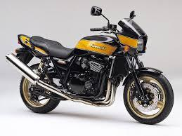 Kawasaki ZRX 1200 2001-2007 Service Repair Manual Download