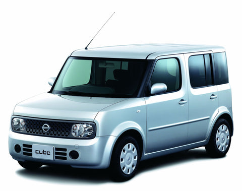 Nissan Cube 2009 OEM Factory Service Workshop repair manual *year specific FSM