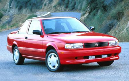 Nissan Sentra/200SX (Model B14 Series) Service & Repair Manual 1995
