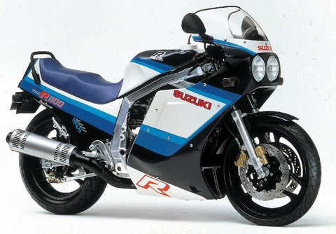 Suzuki GSX-R 1100 1986-1988 Service repair Workshop manual INSTANT DOWNLOAD