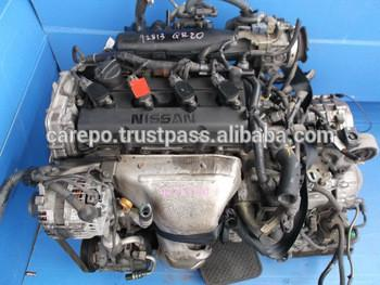 Nissan X-Trail QR20 Engine Workshop Service Repair Manual