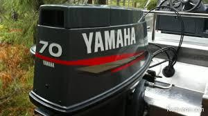 Yamaha 50G, 60F, 70B, 75C, 90A Outboard Service Repair Manual INSTANT  DOWNLOAD